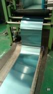 Jieyang Baowei Stainless Steel Co., Ltd. Steel panel