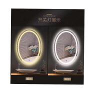 Tangshan Qimingxing Glass Deep-Processing Co., Ltd. Bathroom Mirrors