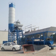 Trade assurance fully automatic low operating cost hopper lift mini concrete batching plant for sale