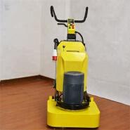 Dust-free concrete grinder machine dust free floor grinding polisher