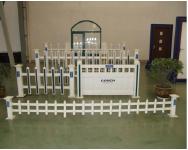 Yingde Conch Profiles Co., Ltd. PVC Flooring