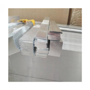 6061 Aluminum Alloy Round Bar with ASTM Standard