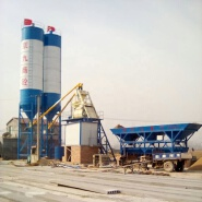 Myanmar electrical advanced small ready mixed bucket type 35m3 concrete batching plant