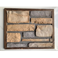 Jinjiang Billion First Building Material Co., Ltd. Artificial Ledge Stone