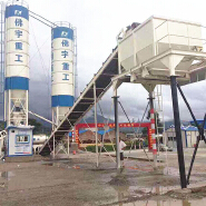 Stationary simpleness HZS75 concrete mixing plant price It has passed ISO900 certification