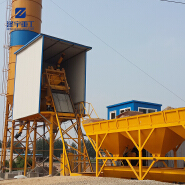 Stationary 75m3/h ready mix mini concrete batching plant price for sale australia