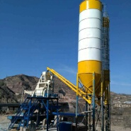 Uzbekistan electrical advanced stationary type 25m3 / h small concrete batching plant for sale