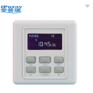 PERLIGHT SOLAR CO.,LTD. Time Switch