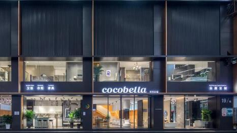 Foshan Cocobella International Import And Export Co., Ltd.