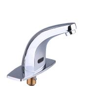 Guangzhou Jucai Metal Product Co., Ltd. Sensor Mixer