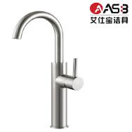 Foshan City Aishibao Sanitary Ware Co., Ltd. Kitchen Taps