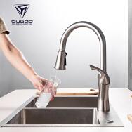 Kaiping Oubao Sanitary Ware Hardware Co., Ltd. Kitchen Taps