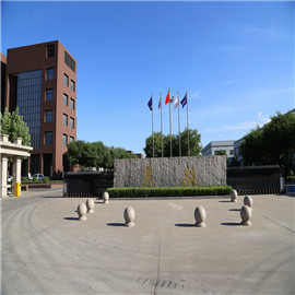Tianjin Jinwanlu Import & Export Trade Co., Ltd