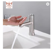 Foshan Taojue Sanitary Ware Co., Ltd. Sensor Mixer