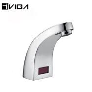 Kaiping City Garden Sanitaryware Co., Ltd. Sensor Mixer