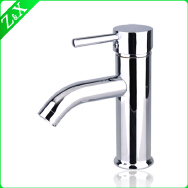 Wenzhou Zuoxuan Sanitary Ware Co., Ltd.  Basin Mixer