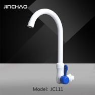 Haining Hongyuan Water Purification Technology Co., Ltd. Kitchen Taps
