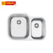 Guangdong Yingao Kitchen Utensils Co., Ltd. Kitchen Sinks