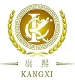 Sichuan Kangxi Wood Industry Co., Ltd.