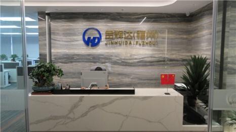 Fuzhou Jin Hui Da Import & Export Co., Ltd.