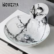 Foshan Nanhai Bowei Glass Craft Co., Ltd. Bathroom Basins
