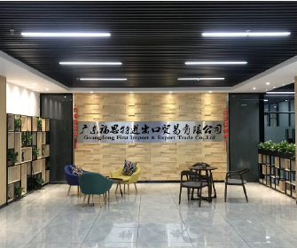 Guangdong First Import & Export Trade Co., Ltd.