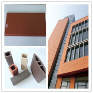 ZS104,Widely Used Interior Wall Terracotta Rainscreen Cladding panel Systems