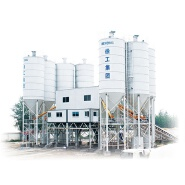 brand HZS120/2HZS120 concrete mixing plant with factory price for sale