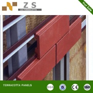 ZS103,High quality terracotta baguette panel terracotta shutter for wall cladding system