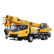 2020 new XCM G 30 ton hydraulic pickup truck crane XCT30_M best price for sale