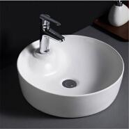 504 Modern design table top white cheap prices ceramic vanity wash basin