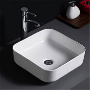 508 China supplier cheap square shape face hand basins wash ceramic bathroom basin