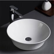 502 Modern design hand wash basin fancy porcelain bathroom sink for hotel