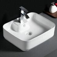 511 Single faucet hole above counter cheap porcelain bathroom wash hand basin