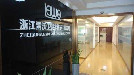 Zhejiang Leiwo Sanitary Ware