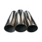 904l stainless steel pipe / 904l stainless steel tube price