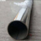 Good price super duplex saf 2205 1.4462 stainless steel pipe price per ton