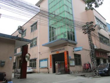 Dongguan YiKang Plush Toys Co., Ltd.
