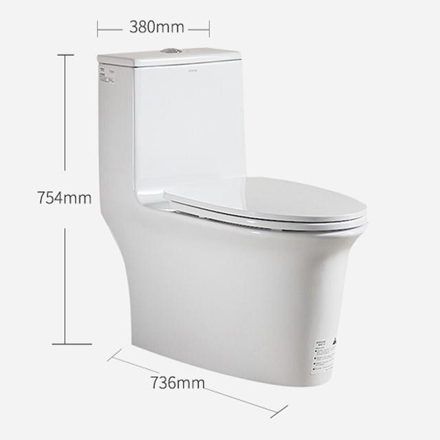 ARROW one piece glazing top dual flush floor mounted ceramic bathroom toilet set in Foshan