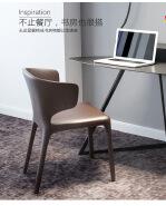 dinining chair 16XHA-102