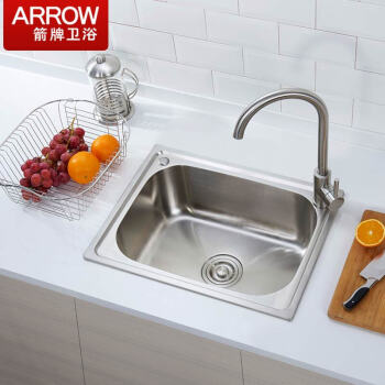ARROW brand 304 stainless steel handmade brushed single bowl kitchen sink
