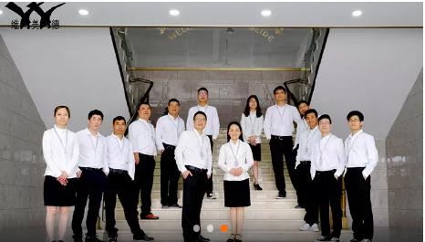 Hangzhou Weimeide Industry Co., Ltd.