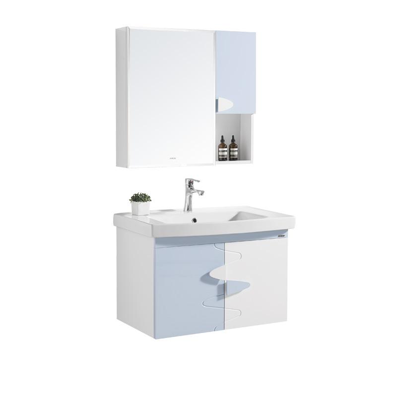 ARROW Wood Wall Mount Wooden Bathroom Cabinet