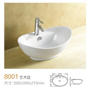 Guangdong First Import & Export Trade Co., Ltd. Bathroom Basins