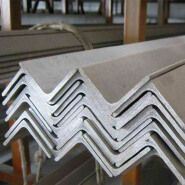 Steel Products SS201 China Cheap Hot Rolled Stainless Steel Angle Bar