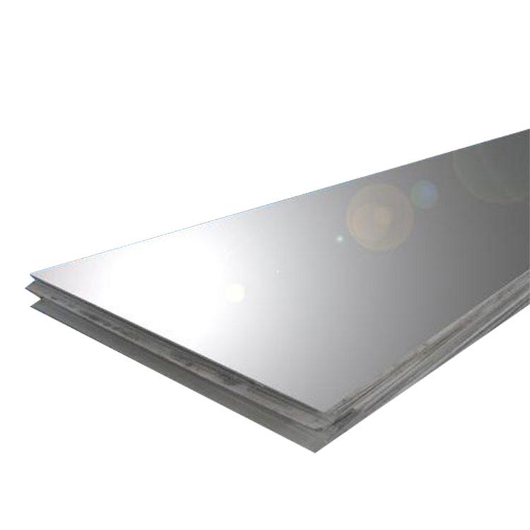 N08904 stainless steel sheet 1.4539 inox plate 904L price per kg