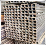 Q235B 140*80*5 Square Carbon tube With High Quality