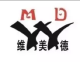 Hangzhou Weimeide Industry Co., Ltd.
