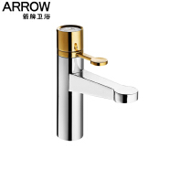 ARROW Bathroom Taps And Mixers Brass Sale Cross Ceramic Style Surface Graphic Technical Thermostatic faucet