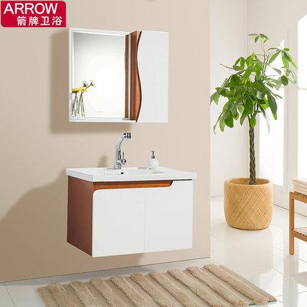 Under Sink Cabinet Solid Wood wall Modern Bathroom Vanities